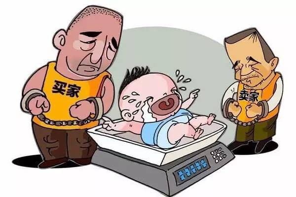 被拐儿童图片惨状_收买被拐妇女,儿童的行为一律追究刑事责任,不能免除处罚.