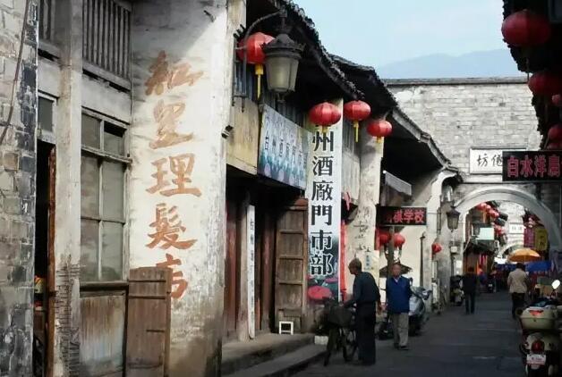 """临海:台州府城文化旅游区拿到国家5a级景区""""入场券"""""""