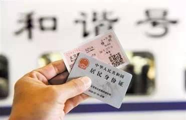 哈尔滨到杭州火车票_杭州到台州的火车票